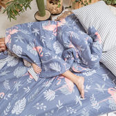 藍色海洋紅鶴 Q2雙人加大床包雙人被套四件組 100%復古純棉 極日風 台灣製造 棉床本舖