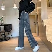 秋季韓版2020新款高腰顯瘦設計感小眾毛邊時尚闊腿牛仔長褲女褲子