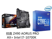 微星 Z490-A PRO+ Intel I5-10400【刷卡分期價】