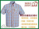 ╭OUTDOOR NICE╮瑞多仕RATOPS 男款彈性格子襯衫 DA2364 桔色/藍灰格 短袖襯衫 排汗襯衫 防曬襯衫