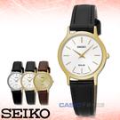 SEIKO 精工 手錶專賣店  SUP300P1  女錶 石英錶 皮革錶帶 太陽能 礦物玻璃鏡面  防水 全新品
