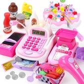 兒童超市收銀機玩具女孩過家家