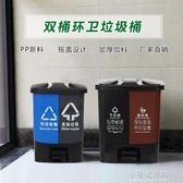 戶外雙桶垃圾桶可回收干濕分類分離上海家用帶蓋商用腳踏大號兩用YXS小宅妮