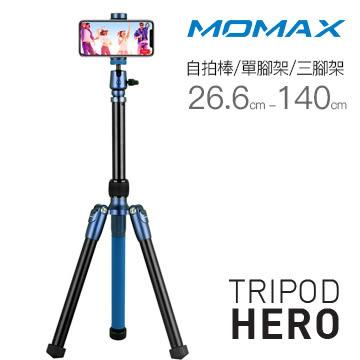 MOMAX自拍棒/單腳架/三腳架3用三腳架TRIPOD HERO TRS7-140cm