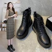 厚底馬丁靴女年新款秋冬季加絨瘦瘦短靴短筒百搭英倫風雪地靴 雙十二全館免運