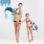 迪卡儂兒童游泳圈寶寶腋下圈趴圈泳圈浮潛玩具男女及6歲以上SUBEA☌zakka