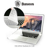 BASEUS 倍思 Apple MacBook Air 11吋 鍵盤保護膜