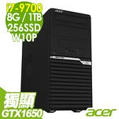 【現貨】ACER VM6660G 獨顯繪圖雙碟(i7-9700/GTX1650-4G/8GB/256SSD+1TB/300W/W10P/Veriton M/特仕)