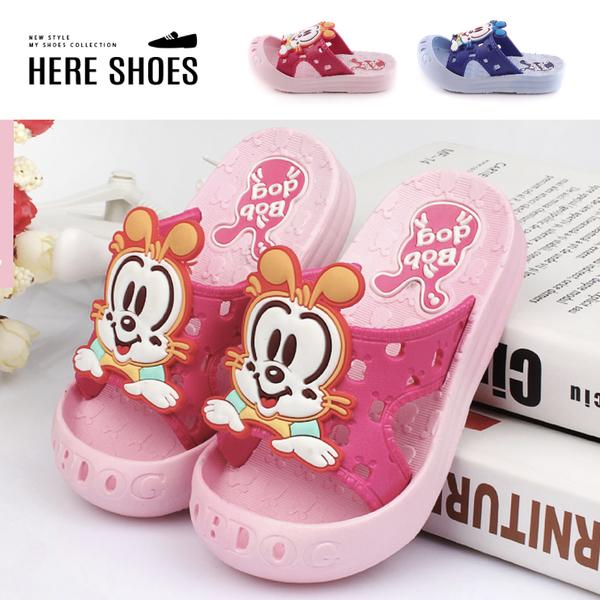 [Here Shoes](童鞋14-19)2cm拖鞋 PU防水防雨素材 可愛狗狗 圓頭涼拖鞋 海灘鞋-ABBD007
