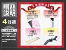 專業剪髮圍巾X1&剪髮梳X1&水槍X1&恐龍夾X2