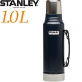 【Stanley 美國  經典真空保溫瓶1.0L 錘紋藍 】10-01254/保溫瓶/保溫水壺/暖水瓶/保溫杯★滿額送