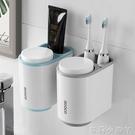 牙刷置物架壁掛刷牙杯掛牆式衛生間放置漱口杯電動牙缸套裝免打孔 蘿莉小腳丫