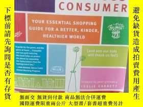 二手書博民逛書店The罕見Virtuous Consumer Your Esse