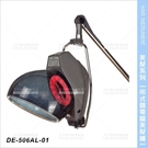 台灣典億   DE-506AL-01吊式1200W ET蜂巢式微電腦美髮機(灰色 大帽)[23608]