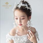 兒童頭飾耳墜套裝花環頭飾髮帶百搭花童婚紗飾品【極簡生活館】