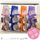雙面6大格 包包收納架 衣櫃收納掛袋 透明懸掛式包 收納袋 防塵包袋