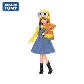 【日本正版】莉卡娃娃 小小兵造型 Licca 小小兵莉卡 洋娃娃 玩偶 TAKARA TOMY - 112624