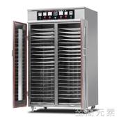 大型水果烘干機 商用烘干機食品食物臘腸寵物肉類辣椒烘干箱商用WD 至簡元素