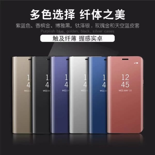 【SZ35】三星note9手機殼 二代鏡面智能翻蓋立式支架 note3 note4 note5 note8手機皮套 防摔保護套
