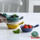 2個裝 陶瓷圓形味碟小吃碟醬油醋碟調料蘸料碟子【福喜行】