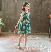 女童洋裝2019新款超洋氣兒童夏裝碎花公主裙女孩童裝連身裙棉綢裙 JY5723【極致男人】