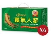 【李時珍】黃金紀元養氣人蔘飲(14入)X6盒組