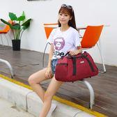 短途行李包女旅游包大容量健身包鞋位單肩包手提旅行包男運動包袋       智能生活館