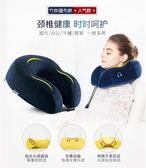 汽車頭枕記憶棉u型枕頭護頸枕