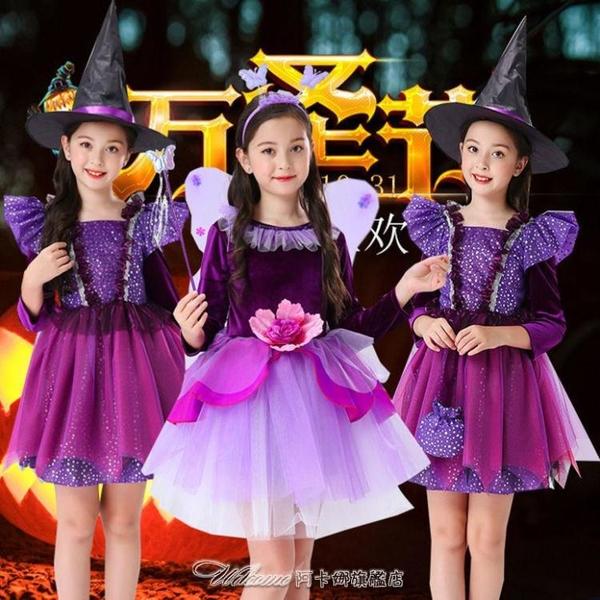萬聖節兒童化妝舞會女巫精靈派對服裝cospla女童公主連衣裙演出服