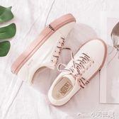 休閒鞋 秋季韓風板鞋原宿百搭小白鞋ins港味休閒學院女童帆布鞋【小天使】
