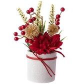 盆花擺飾 奼紫嫣紅 小尺寸款