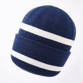 羊毛毛帽-拼色加厚捲邊保暖男針織帽3色73wj39[時尚巴黎]
