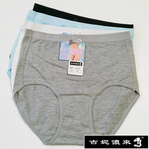 吉妮儂來 6件組舒適加大尺碼束腹提臀棉褲(隨機取色)
