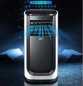 可移動空調家用大1匹1.5匹單冷冷暖型立式客廳一體機免安裝小型 220vNMS漾美眉韓衣