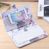 手機鍵盤 手機鍵盤通用r11滑鼠oppor9s手機殼網紅a59s安卓vivox20殼x9plus JD 玩趣3C