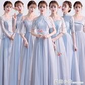 伴娘禮服女長款2021春季創意伴娘團姐妹服平時可穿簡約大碼仙氣質 范思蓮恩