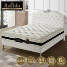 【多瓦娜】諾雅度名床-比爾寶加厚乳膠硬式獨立筒床墊/雙人加大6尺-150-54-C