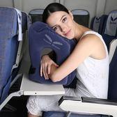 充氣枕長途飛機旅行枕護頸枕 充氣U型枕便攜u形枕睡覺神器靠枕頭趴睡枕(一件免運)