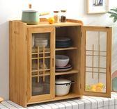 實木小碗櫃廚房碗櫥櫃家用簡易菜櫥櫃餐邊櫃簡約經濟型放碗多功能XW