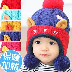 兒童球球毛線帽護耳帽.防寒保暖帽嬰兒帽.加厚絨針織帽.寶寶毛帽編織毛球男女推薦專賣店哪裡買