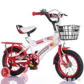 兒童自行車3-6-9歲男孩女孩12寸童車腳踏車單車 ys4495『毛菇小象』