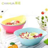 茶花水果盤客廳塑料創意洗菜盆時尚干果盤零食盤客廳廚房大號果盤 st1698『伊人雅舍』