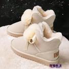 雪靴 毛毛鞋雪地靴女鞋秋冬季百搭2019新款學生一腳蹬冬鞋加絨加厚棉鞋