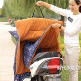 擋風被電動摩托車擋風被冬季刷毛加厚加大防水電瓶自行車防曬罩電車秋女(一件免運)