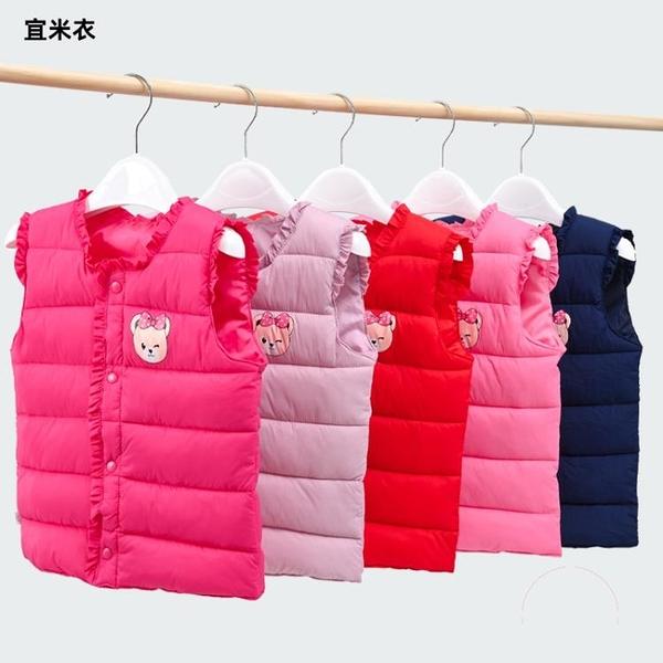 兒童羽絨棉馬甲保暖女童背心中大童坎肩秋冬加厚馬夾內外穿輕棉服