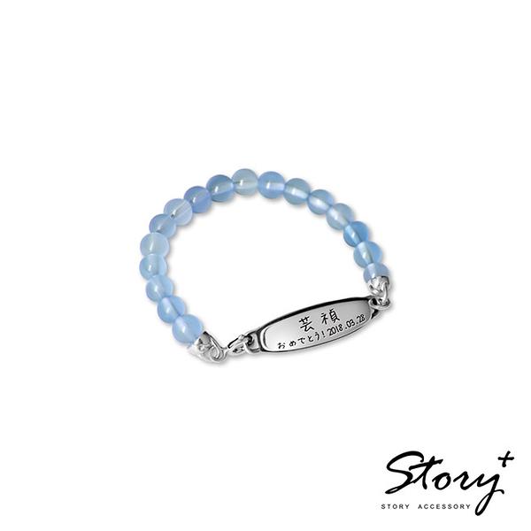 Story飾品-祝福Blessing(兒童中文款)-親子刻字銀飾手鍊