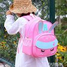 兒童書包可愛卡通兔幼兒園後背背包男女童3-5-6歲7學前班  Ifashion