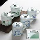 《J 精選》隨意杯 國畫彩繪青瓷茶杯/濾口杯(250ml)