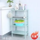 浴室置物架 浴室多層塑膠整理置物架客廳廚...