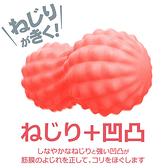 日本【alphax】全身按讚魔力球【原價650,9折優惠】